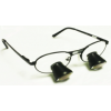 Feather Sight Loupes & Feather Light LED Combo:  #TT3 Standard Frame - TTL (2.5x Magnification)
