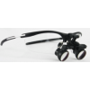 Feather Sight Loupes & Feather Light LED Combo:  #FS2 Sport Frame - Flip-Up (3.5x Magnification)